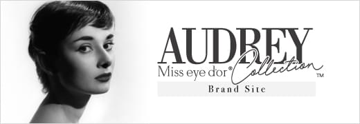Audry Brand Site