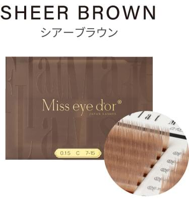 sheerbrown